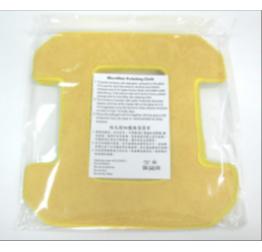 НOBOT Чистящие салфетки HB 268 A02 для влажной чистки (желтые)
