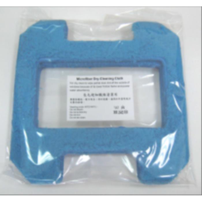 НOBOT Чистящие салфетки HB 268 A01 для сухой чистки (синие)